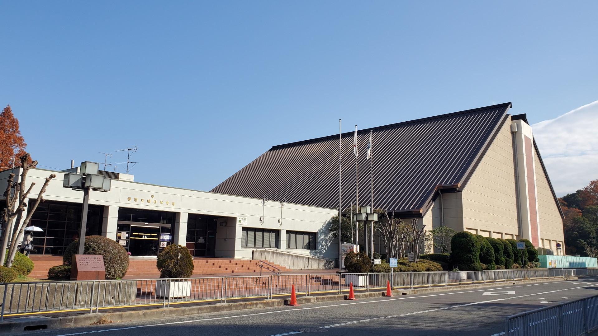 鴨谷体育館の画像